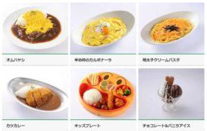 yomiuri_rest2