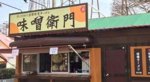 yomiuri_rest7