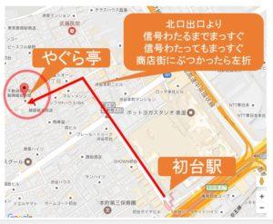 hotaru_map