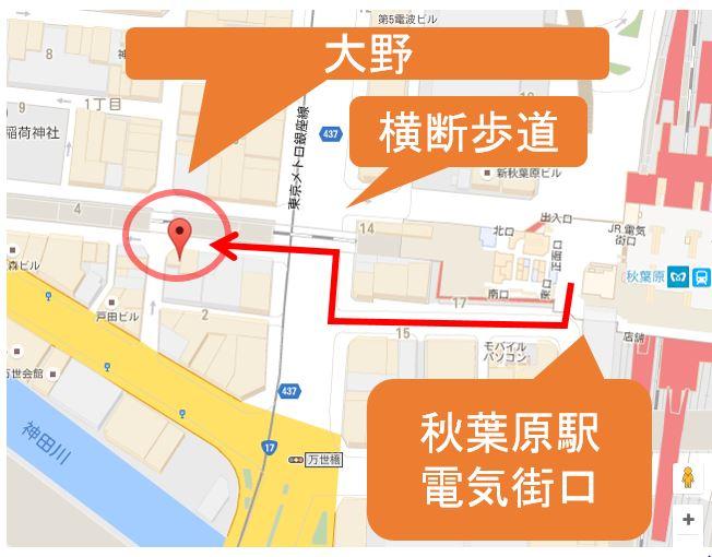 ohno_map