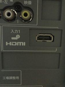 Chromecast_02