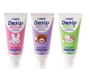 子供用歯磨き粉、歯医者さんもおすすめ厳選3選!フッ素ケアやオーガニック歯磨き粉!