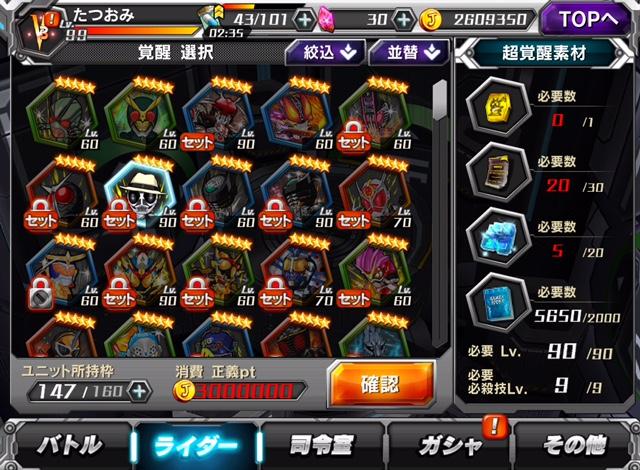 battle_87