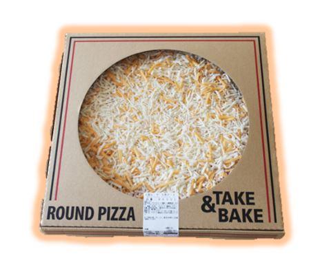 コストコのピザ冷凍・解凍方法まとめ!家で焼く時の保存・切り方!ラップ・アルミホイル・ジップロックがいい?
