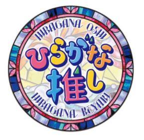 hiragana_00