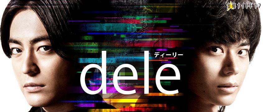 dele_00