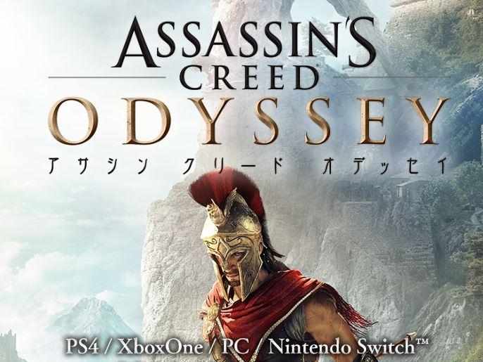 assassin_01