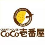 coco_00