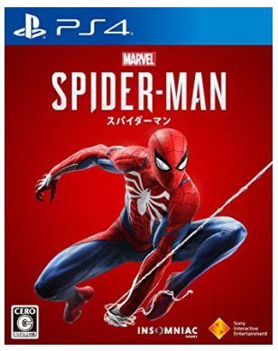 spiderman_00
