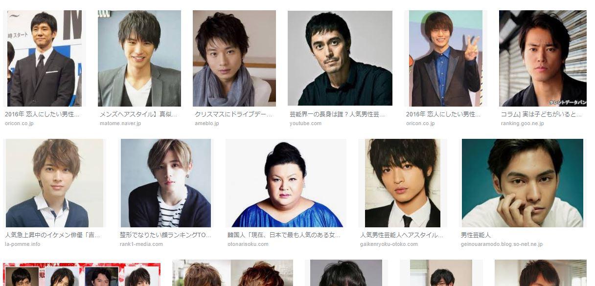 人気男性芸能人ランキングTOP80!みんなが好きな俳優・タレントは誰!魅力的な理由は!