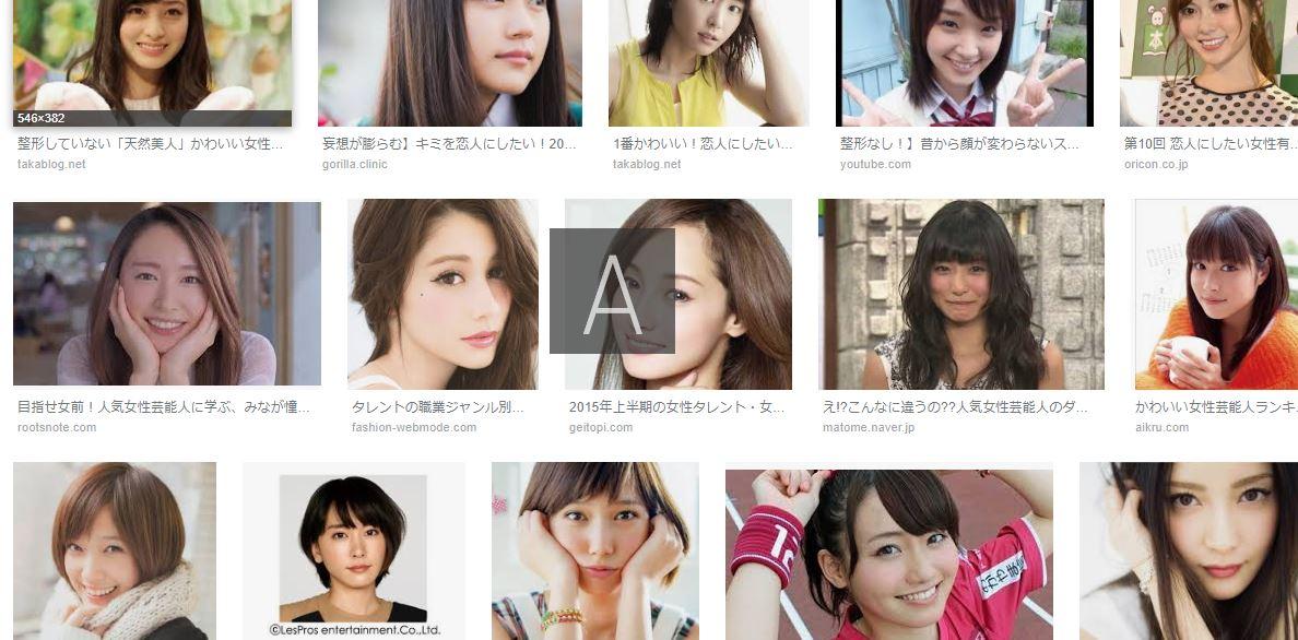 女性芸能人人気ランキングTOP80!好きなタレント・俳優・有名人とその理由!