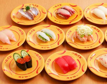 スシローの一番人気メニューはどれ!みんなが選ぶ人気寿司ランキングTOP20!