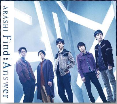 嵐歌が上手いメンバーランキング!ARASHIで一番歌唱力があるのは誰?歌声がいいのは!