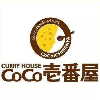 ココイチ人気トッピングランキングTOP36!おすすめのココ壱番屋メニューはどれ!