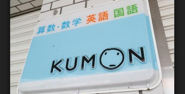kumon_03