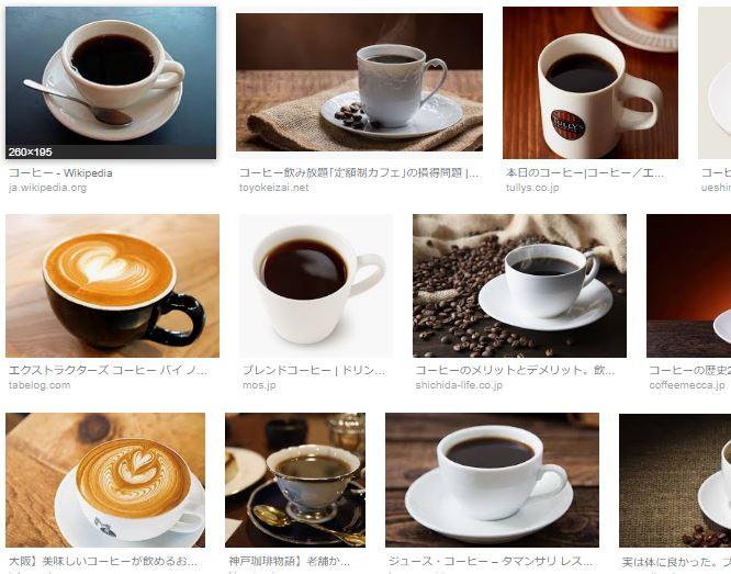 coffee_00
