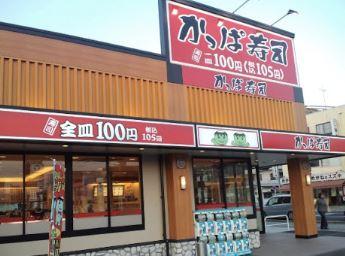 嫌いな外食チェーンランキングかっぱ寿司