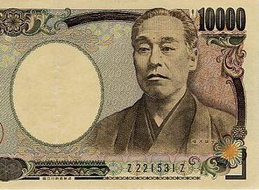 新一万円札の人物渋沢栄一に賛否の声!そもそも誰という意見も!福沢諭吉の方が良かった?