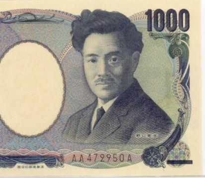 新千円札の北里柴三郎は好評?不評?誰か知らない人も多数!デザインはいい?