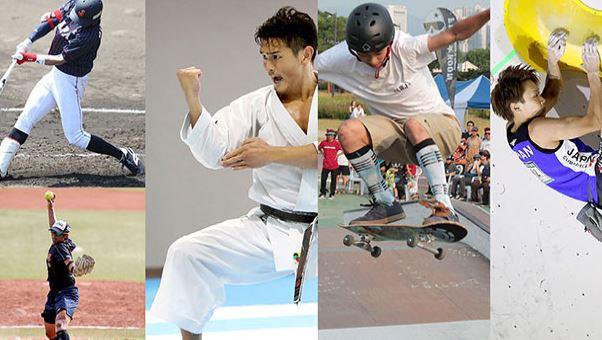 東京オリンピック2020テレビで観戦したい競技ランキング!視聴率が高そうなの種目はどれ!