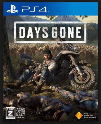 daysgone_00