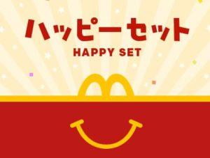 mac_35