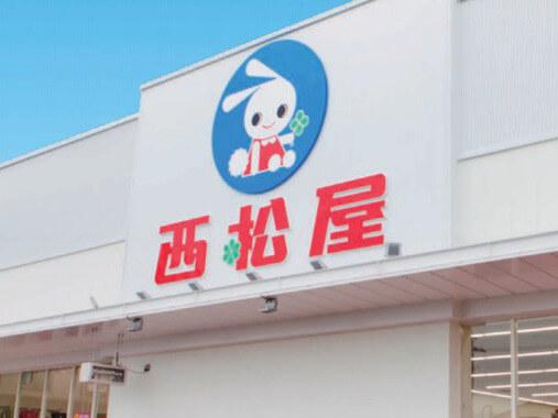 粉ミルク買うのにおすすめの店西松屋