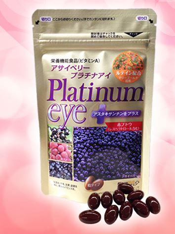 eye_00