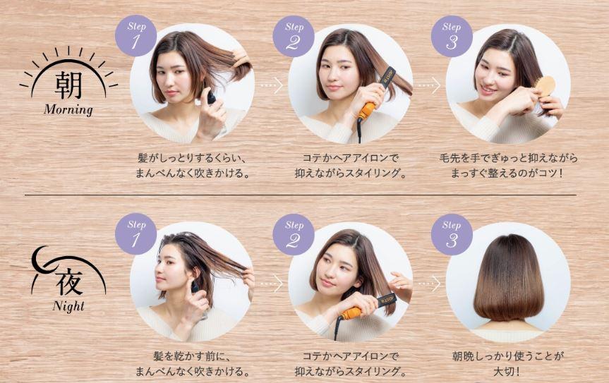 hair_00