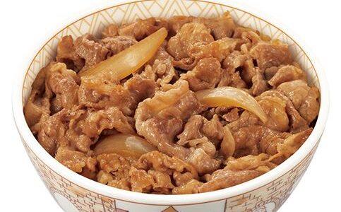 吉野家・松屋・すき家一番美味しい牛丼チェーンはどれ!旨いと思う理由は!