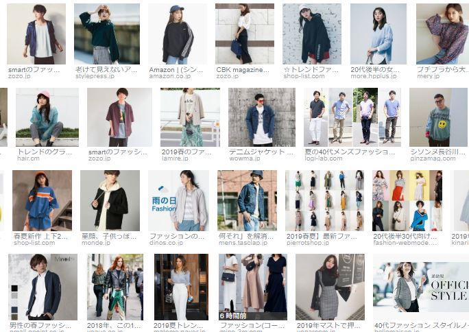 fashion_00