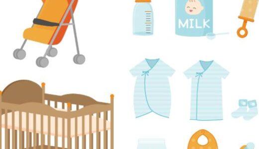 育児用品購入先人気ランキング!西松屋・赤ちゃん本舗・楽天・Amazonどれがおすすめ?