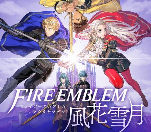 fire_00