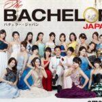 bachelor_00