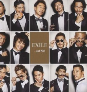 exile_00