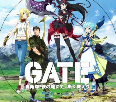 gate_00