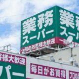 gyomu_00