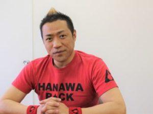hanawa_00
