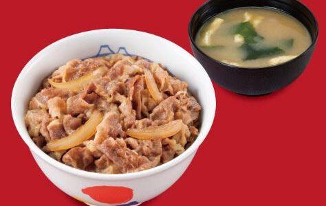 松屋人気メニューランキング!牛丼以外にもおいしいおすすめ商品がたくさん!