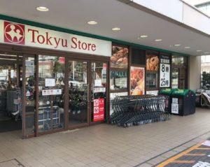 tokyu_store_00