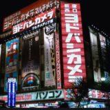 yodobashi_00