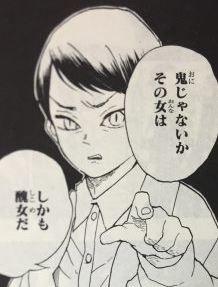 yushirou_00
