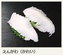 kurazushi_05