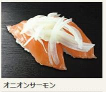 kurazushi_09