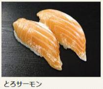 kurazushi_10