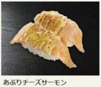 kurazushi_12