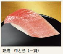 kurazushi_13
