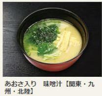 kurazushi_21