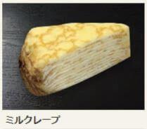 kurazushi_24