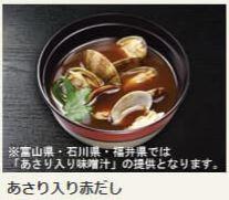 kurazushi_28